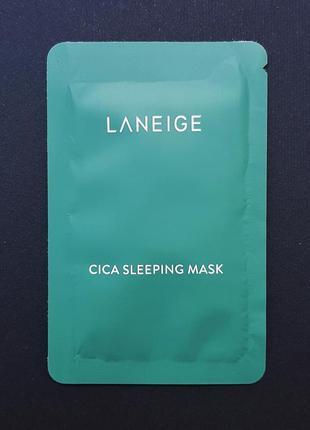 Ночная маска с центеллой laneige cica sleeping mask (пробники)