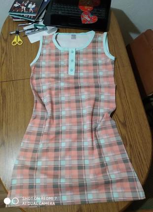 Чудовий комплект халатик-домашнє платтячко