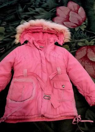 Зимняя курточка на холлофайбере