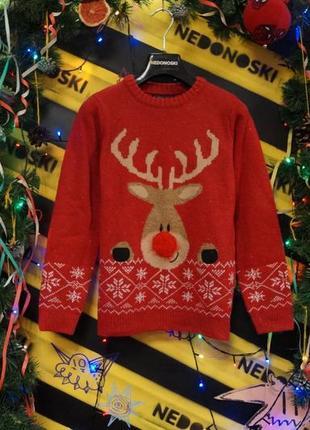 Новогодний рождественский праздничный свитер 3-d олень (10 лет)