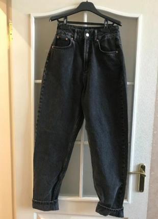 Мом джинсы/mom jeans/бойфренды