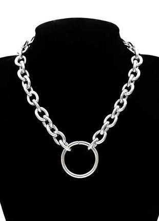 Массивная цепь колье серебристое стимпанк унисекс кольцо ожерелье под серебро