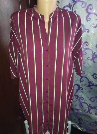 Сорочка, батальна, з карманами без дифектів.
