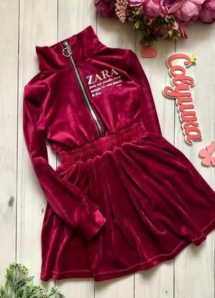 Велюровое нарядное платье на девочку zara