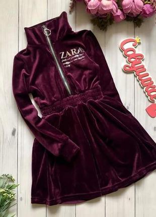 Нарядное велюровое платье теплое