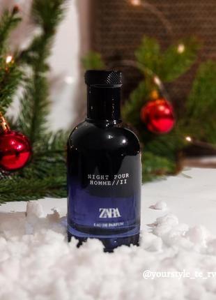 Чоловічий парфум zara