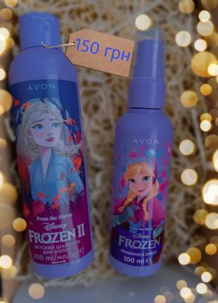 Детский набор frozen подарочный набор подарок