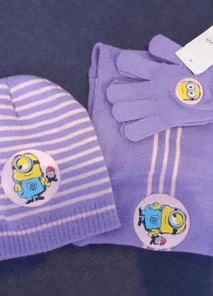 Супер набор шапка+снуд+перчатки