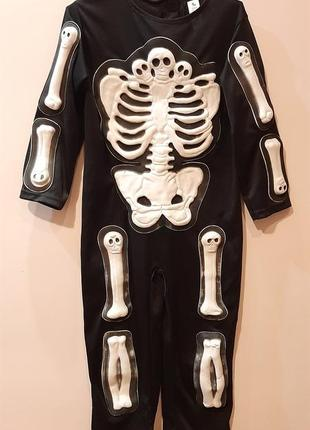 Костюм на хеллоуин скелет
