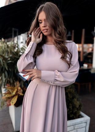 Романтичное платье батал