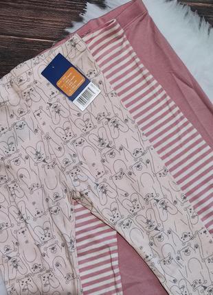 Лосины штаны набор