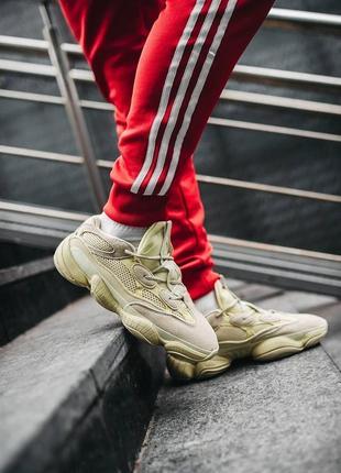 Новинка кроссовки унисекс adidas yeezy boost 500 super moon yellow