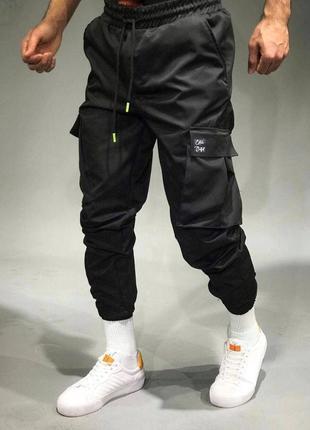 Cпортивные штаны 🔥