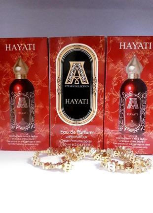 Hayati тестер 60мл, женские духи, парфюм, туалетная вода