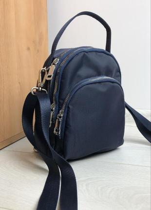 Сумка-рюкзак синий