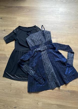 Плаття з поясом