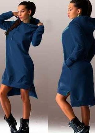 Теплое платье толстовка с капюшоном, на флисе. 46р