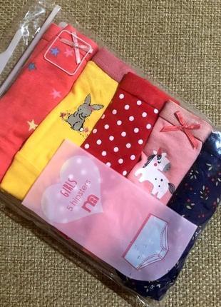 Шикарные трусики-шортики от mothercare из англии. размеры 3-4,4-5,5-6,9-10 лет