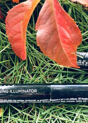 Avon brightening illuminator консольной под глаза natural warm fair