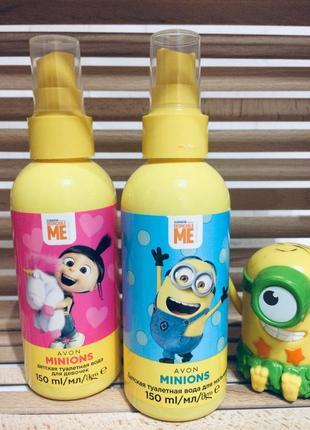 Avon minions детская туалетная вода для девочек мальчиков
