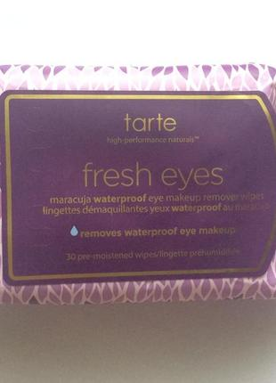 Салфетки для снятия макияжа tarte fresh eyes waterproof eye makeup remover wipes
