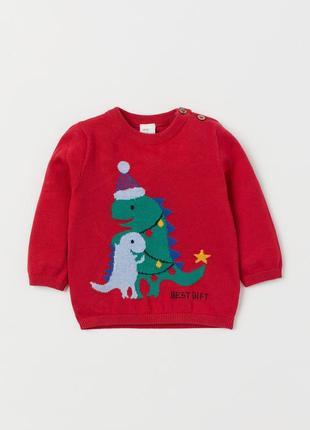 1-2/2-3 года h&m фирменный натуральный свитер джемпер с динозавром новогодний нг
