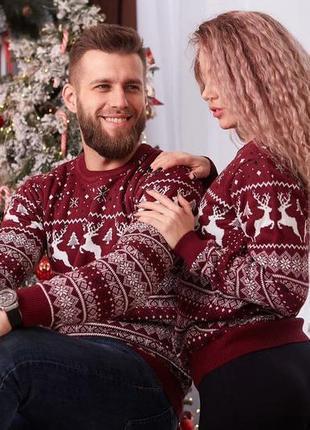Парные свитера с оленями 🦌