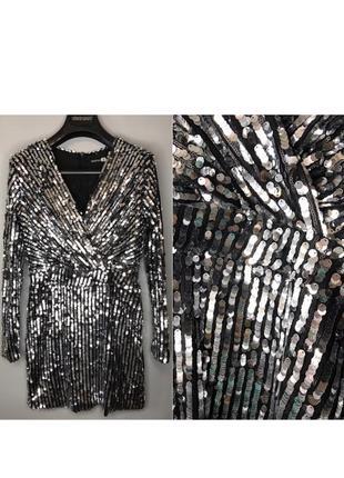 Новогоднее праздничное блестящее платье серебряное чёрное пайетки чешуя диско balmain