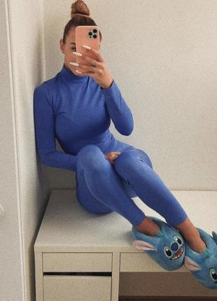 Бесшовный костюм в цвете электрик/синий лосины и водолазка