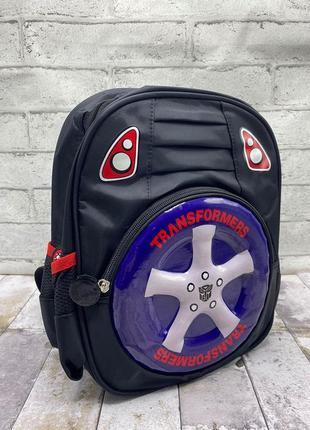 """Детский рюкзак """" машинка(колесо)"""