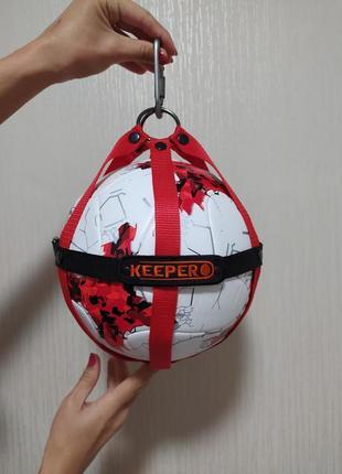 Кейс /держатель для футбольного мяча