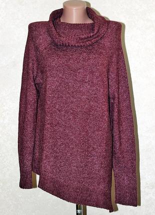 Свитер меланжевый асимметрия abercrombie & fitch оригинал цвета марсала