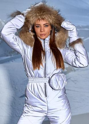 Комбинезон светоотражающий зимний с натуральным мехом + сумка и рукавицы