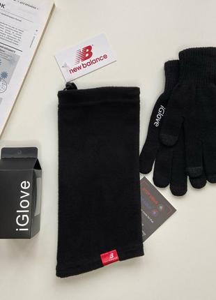 Бафф c антибактериальной пропиткой new balance + перчатки iglove