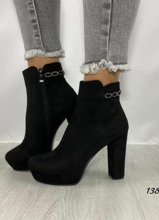 Женские демисезонные сапоги ботинки ботильоны на каблуке и платформе