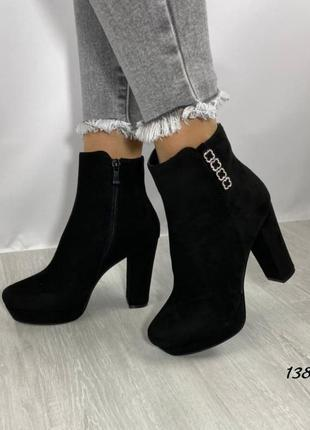 Женские демисезонные ботинки сапоги ботильоны на каблуке и платформе