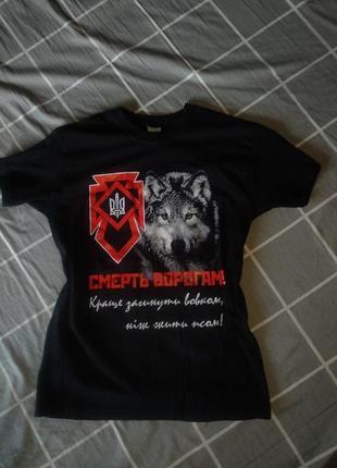 Патриотичная футболка с гербом украины