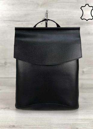 Сумка-рюкзак,городской рюкзак натуральная кожа