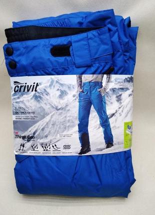 Штаны лыжные зимние штани лижні штани crivit