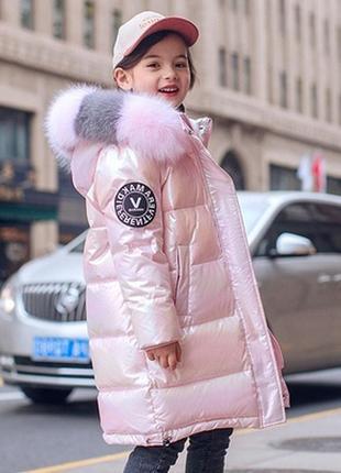 Новинка ! хіт сезону!! шикарне пальто-хамелеон, переливається дуже гарно, холодна зима