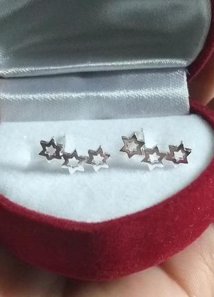 Серебряные серьги звезды, серёжки, сережки, серебро, срібні кульчики, срібло
