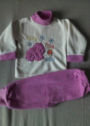 Детский костюмчик теплый (флис)