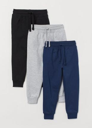 Спортивные штаны ,легкие, весна-лето
