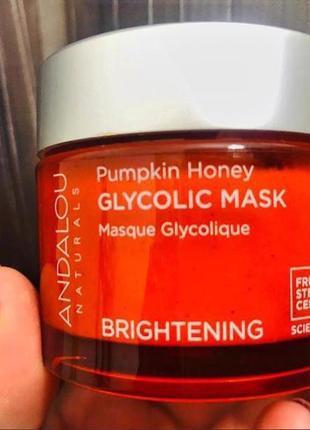 Andalou naturals, гликолевая маска, с тыквой и медом, осветляющая, омолаживающая