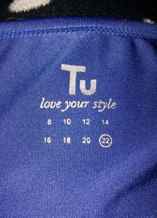 Майка качественная спортивная итальянского бренда tu p.223 фото