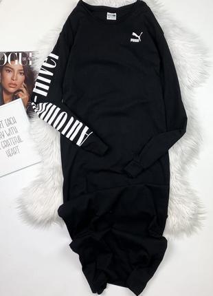 Платье макси оверсайз винтажное, оригинал  puma 🔥