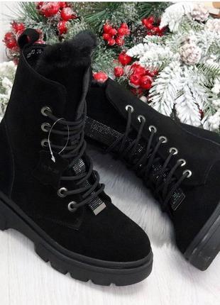 Акция!!!ботиночки замшевые ❄❄❄и кожаные