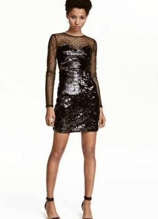 Короткое коктейльное платье с пайетками/нарядное