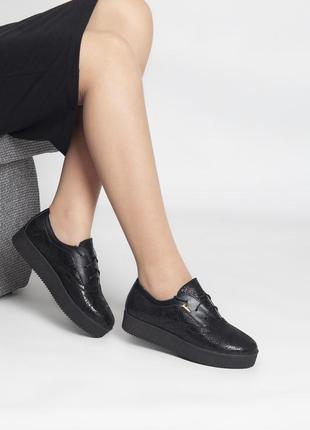 Базовые кроссовки туфли из натуральной кожи высокого качества