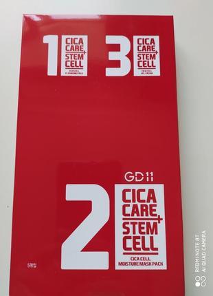 Курс от прыщей 3-х ступ набор для пробл.кожи gd11 cica care steam cell 3 step kit